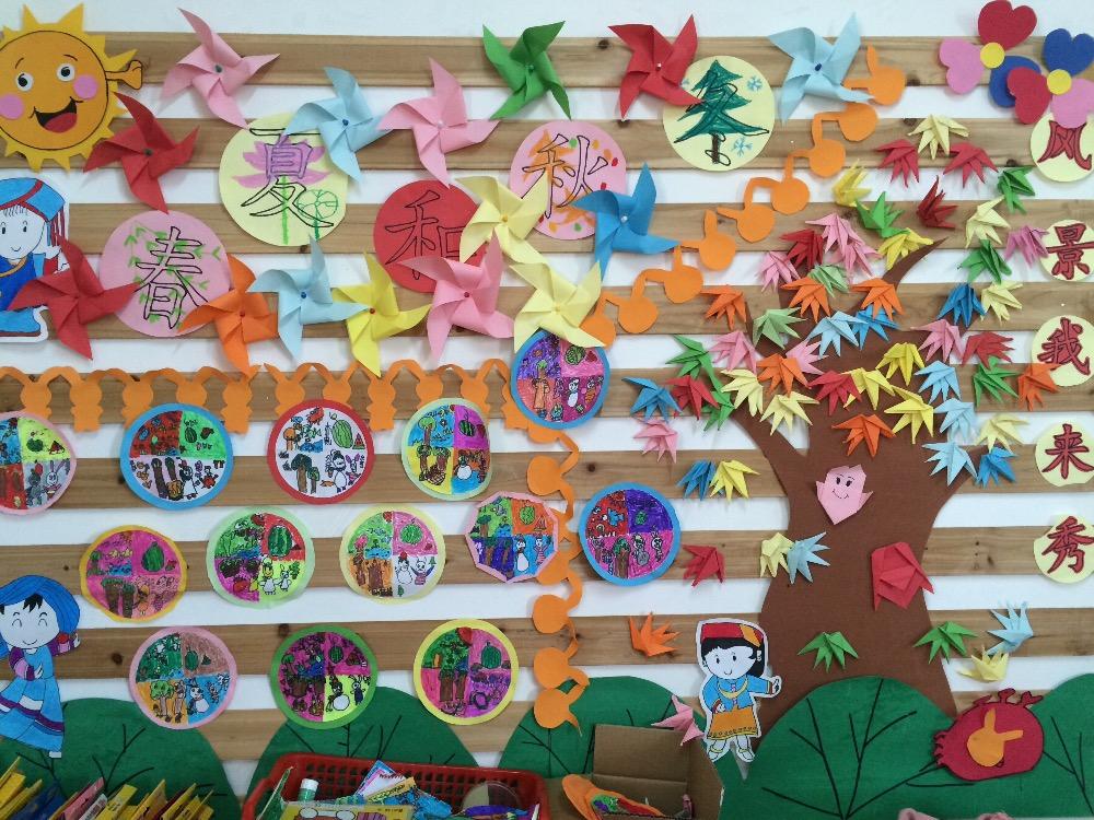 春夏和秋冬__幼儿园季节主题墙环境创设_幼儿园主题墙