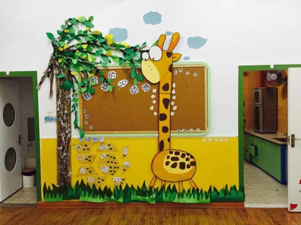 小班下学期主题墙.我_幼儿园盥洗室环境创设_幼儿园—