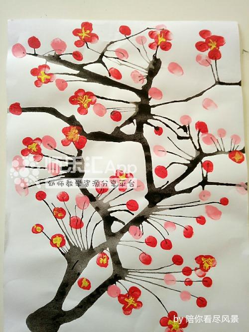 幼儿园水粉水墨画绘画梅花开手指点画——师乐汇幼儿