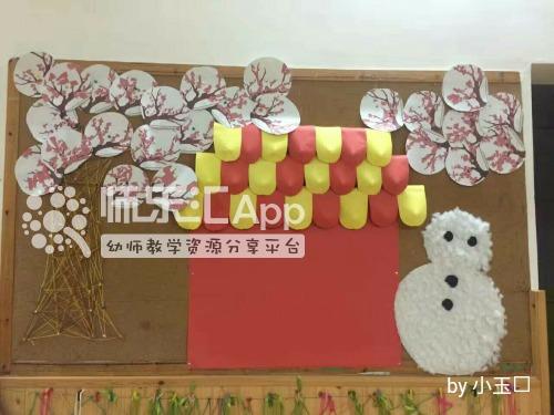 幼儿园主题墙节日环境创设冬天来了——师乐汇幼儿