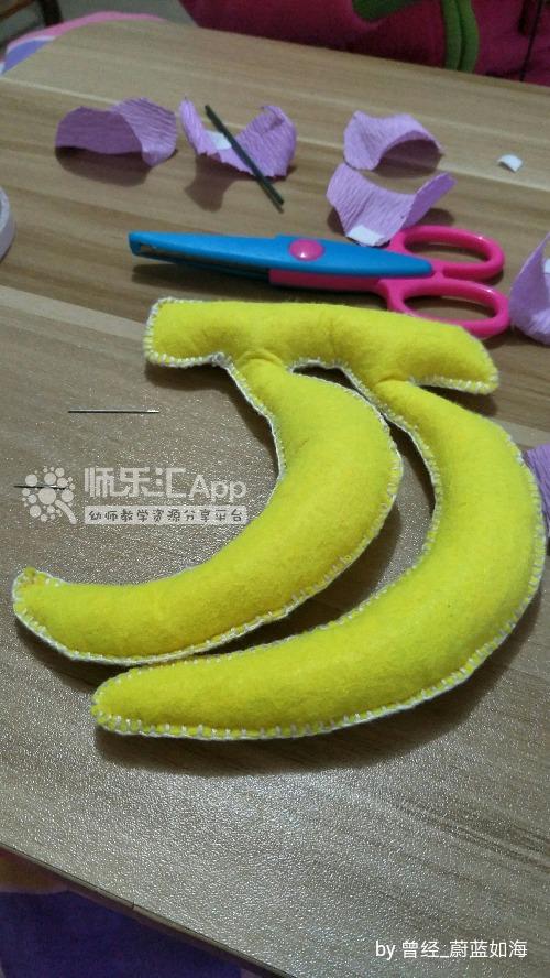 不织布香蕉