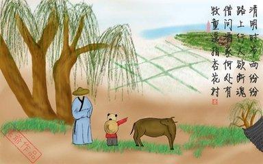幼儿园中国节日清明节活动方案清明节主题活动方案—