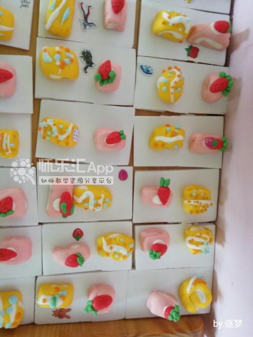 幼儿园泥工玩教具美味的蛋糕——师乐汇幼儿教师教育网