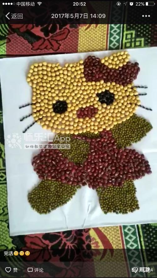 环保手工小制作豆子粘贴画