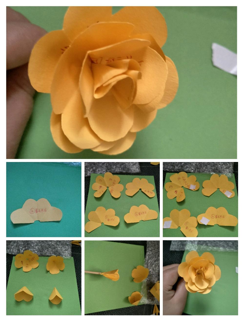 彩纸手工花制作步骤