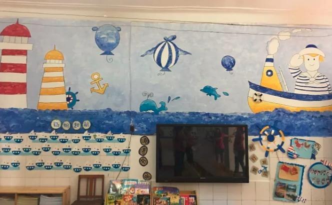 幼儿园环境创设主题墙布置:我长大了