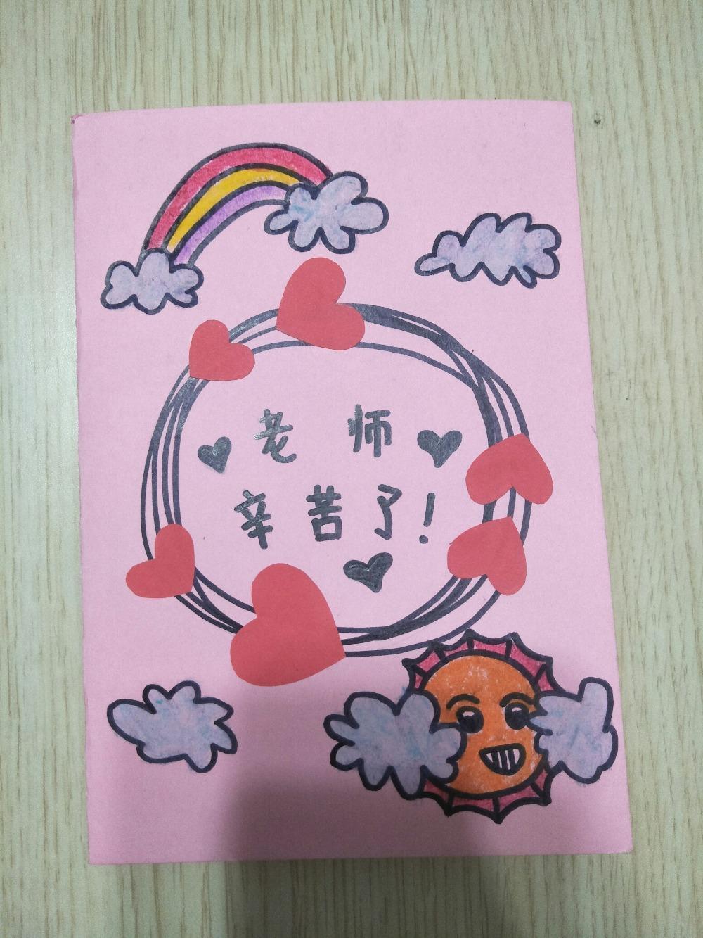 教师节快乐!——幼儿教师网_师乐汇