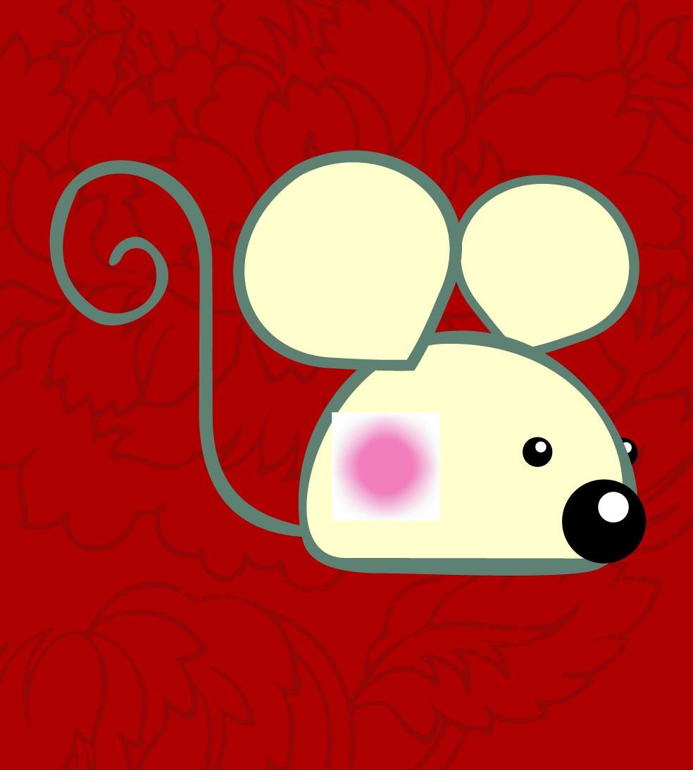 幼儿园新年图片:可爱的小老鼠15 分享到:     图片