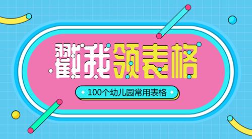 默认标题_官方公众号首图_2018.08.10_副本.png