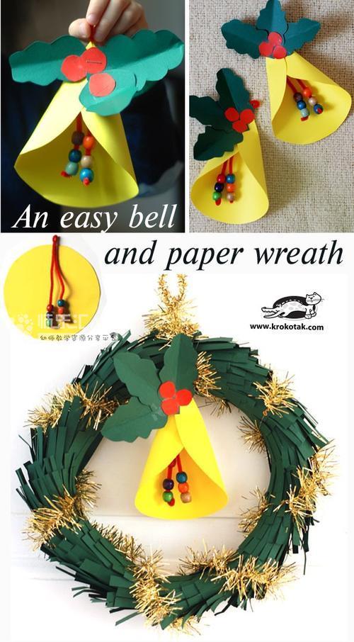 【步骤图】圣诞装饰制