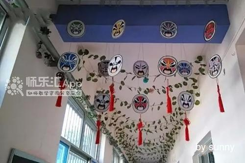 中国风吊饰欣赏