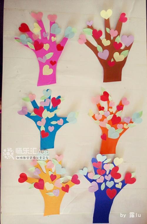 爱心树舞蹈视频_幼儿园创意手工爱心树——师乐汇幼儿教师教育网