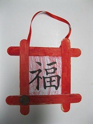 中秋节临近,喜庆的灯笼挂起来