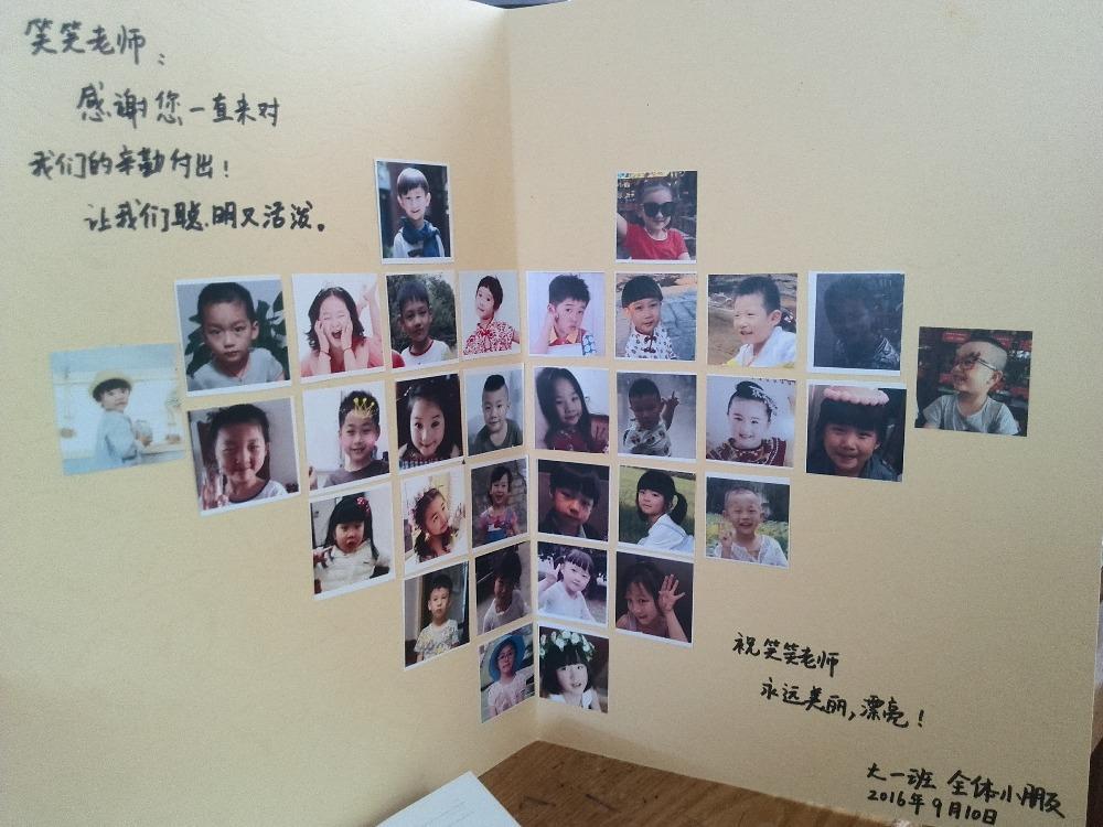 教师节即将到来,家长们自己制作的贺卡,十分用心,十分感动*^O^*...