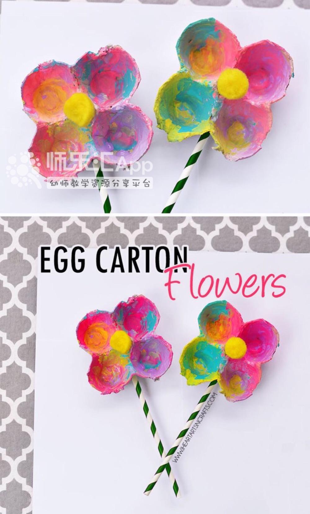鸡蛋拖花朵手工