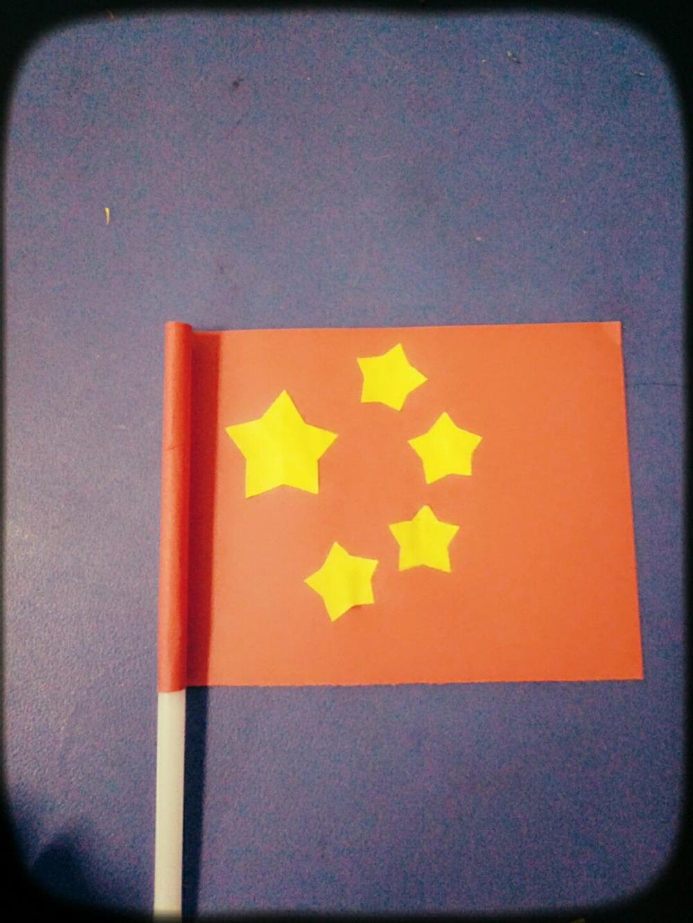 国庆节来临,做个小国旗吧