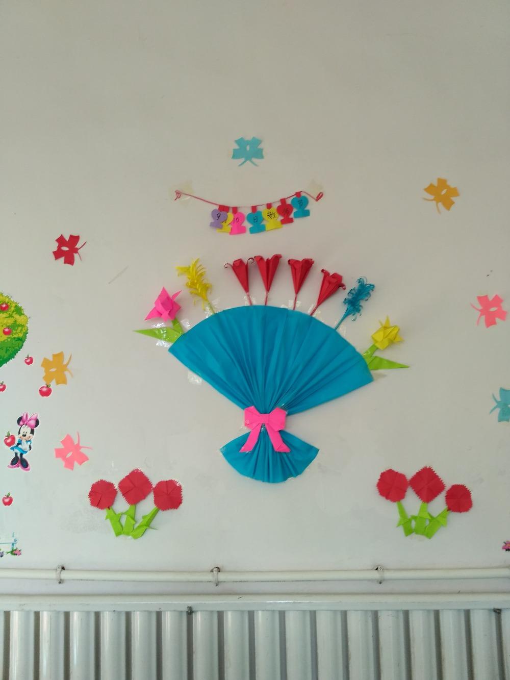 教师节主题墙