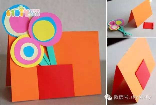 感恩节花束卡片
