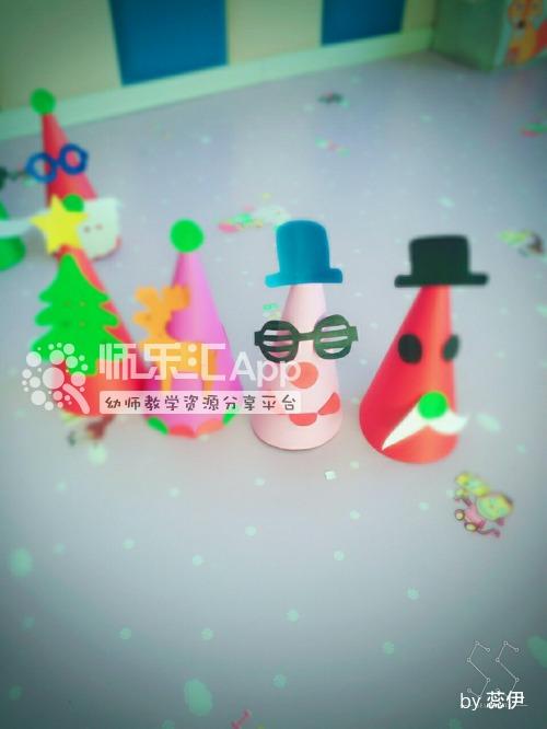 圣誕節——圣誕帽