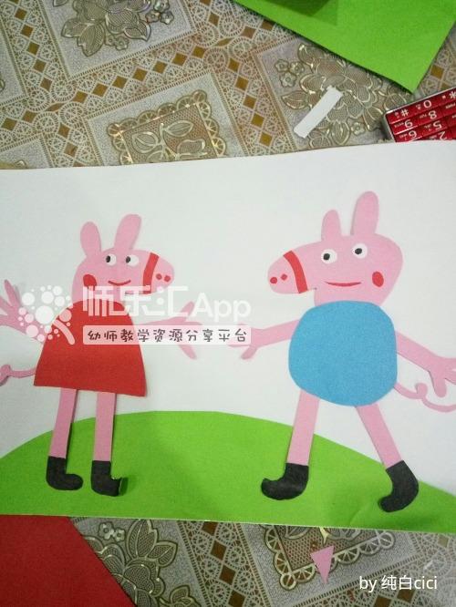 小豬佩奇和喬治