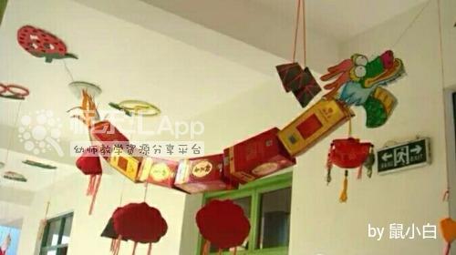 幼儿园教师节儿歌_幼儿园吊饰环境创设端午节——师乐汇幼儿教师教育网
