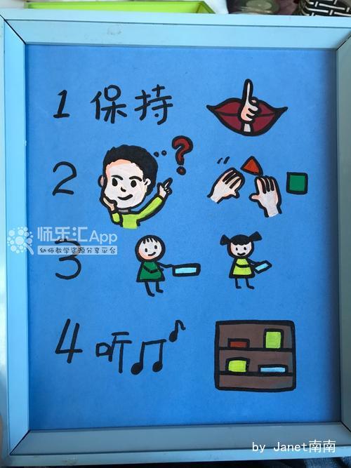 大班幼儿手指游戏_小班区域进区规则——幼儿教师网_师乐汇