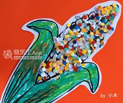 粘贴画:有意思的玉米