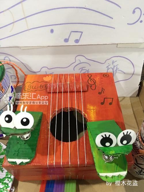 教玩具音乐区