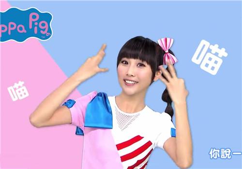 【舞蹈-粉紅豬小妹】佩佩猪,和KIWI姐姐一起唱唱跳跳!