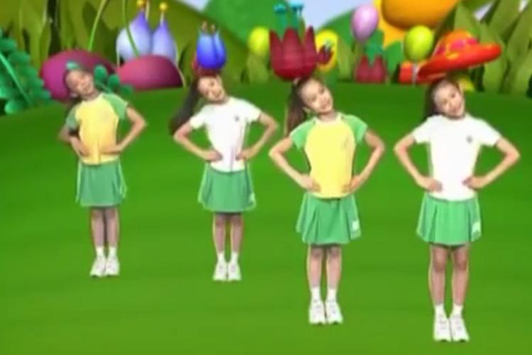 健身操:唱唱跳跳