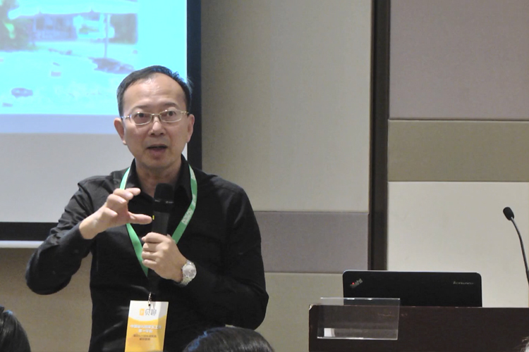 公开课:环境创设3.0时代 第三讲