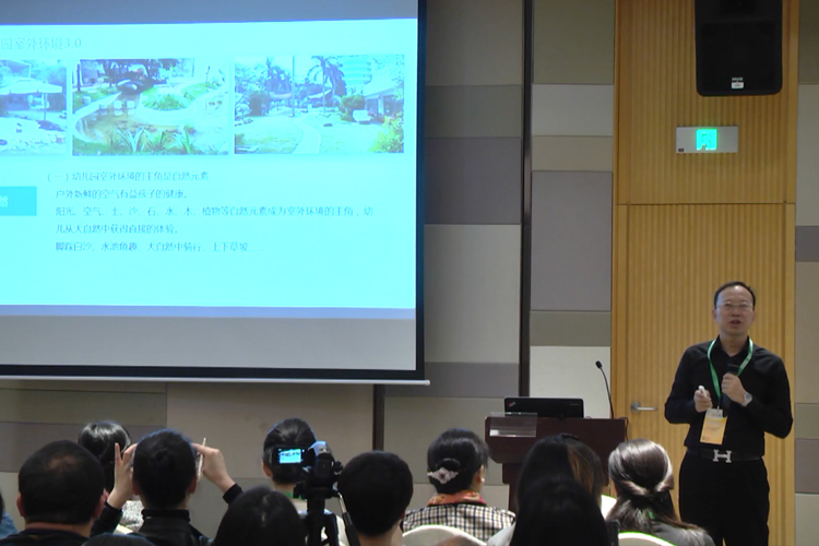 公开课:环境创设3.0时代 第二讲