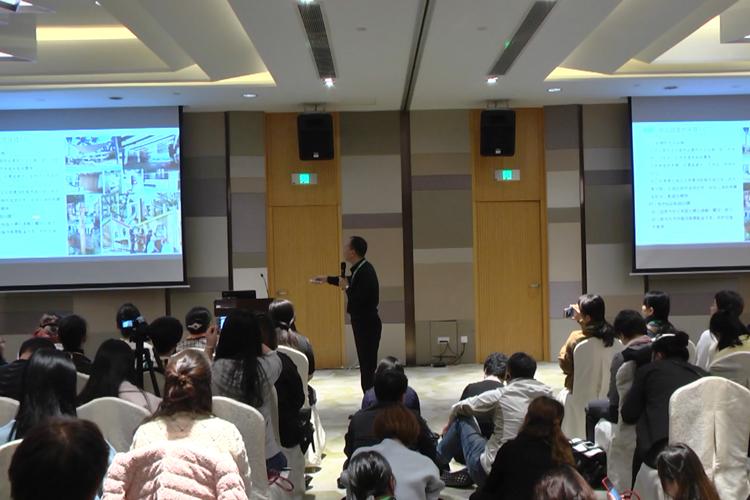 公开课:环境创设3.0时代 第四讲