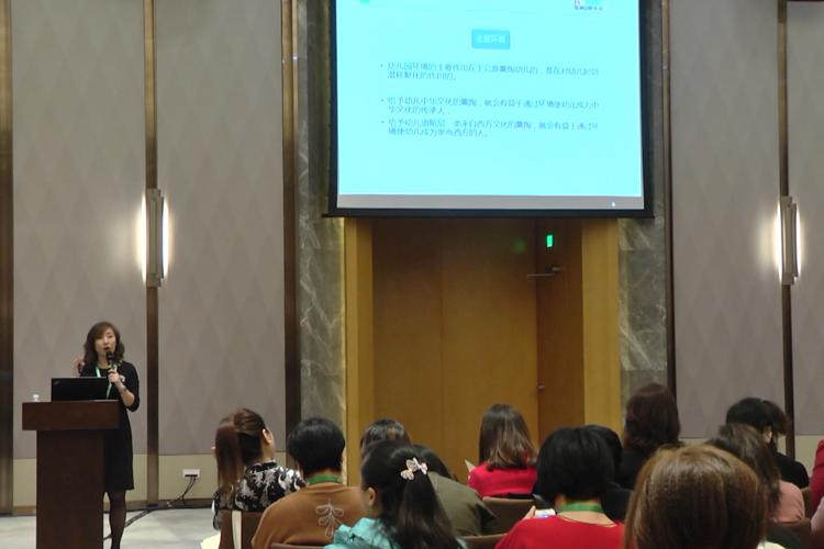 公開課:中華優秀傳統文化在幼兒園的傳承與實踐 第四講