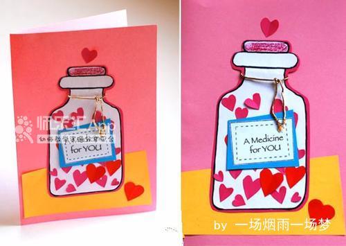 手工DIY:创意瓶子
