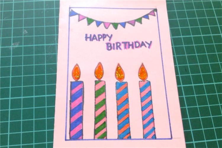 手工制作:為你的朋友DIY一張生日賀卡吧