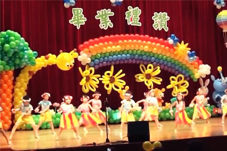 幼兒園大班畢業歌舞:hello hawaii