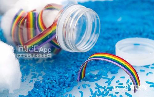 创意手工:瓶子里的彩