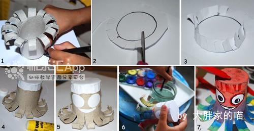 卷纸芯手工:章鱼吊饰