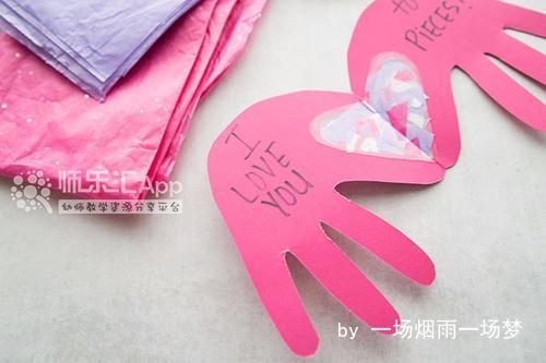 粉嫩嫩的手掌形贺卡