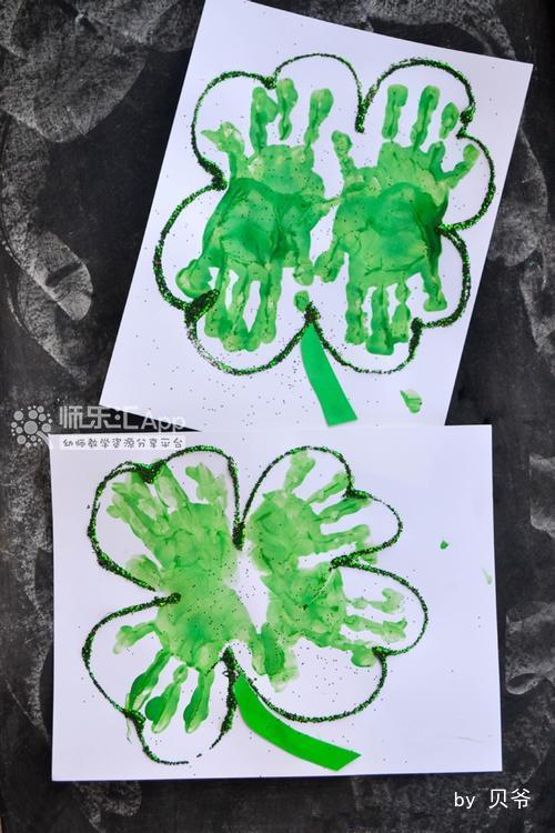 手印画四叶草