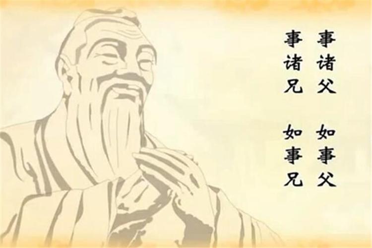 《弟子规》内容详解教学视频3