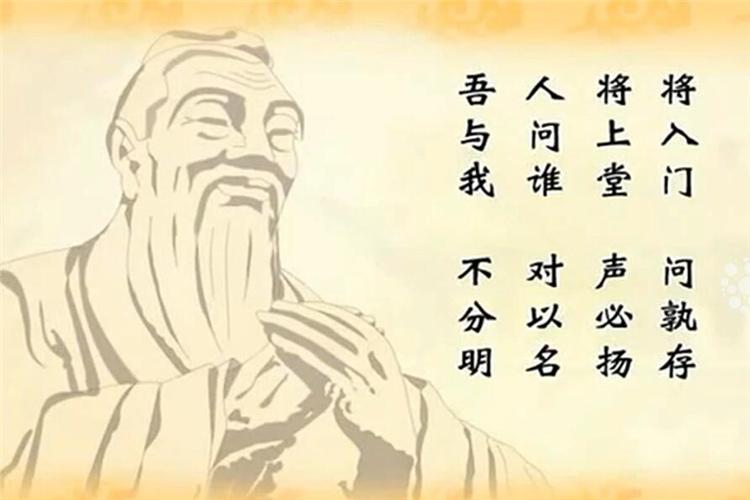 《弟子規》內容詳解教學視頻4