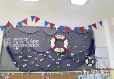 大班数学公开课视频_活动室墙面设计——幼儿教师网_师乐汇