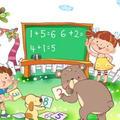 幼儿园大班数学教案:彩旗飘飘