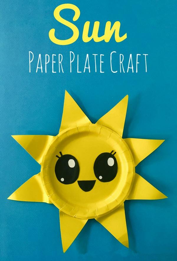纸盘小太阳