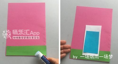 重阳节卡片