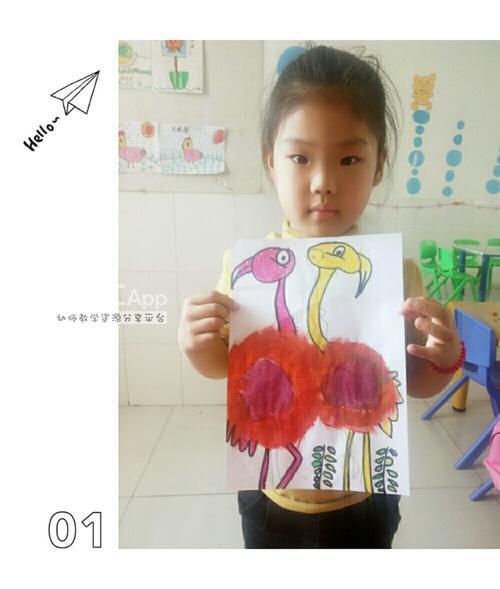 """幼儿创意美术作品""""火"""