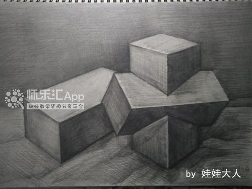 几何图形素描练习
