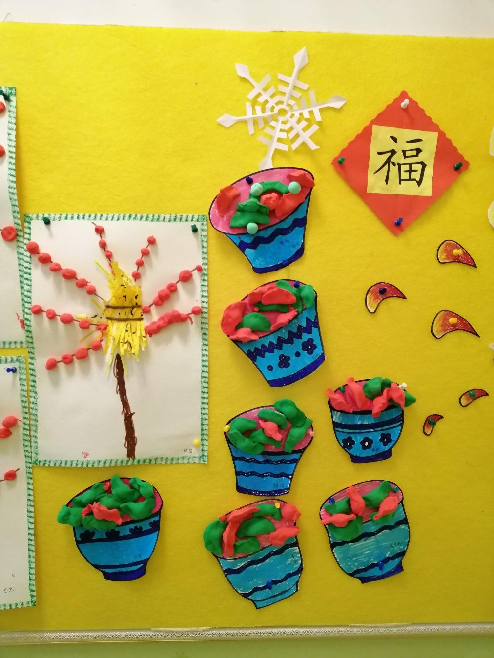 新年饺子上主题墙